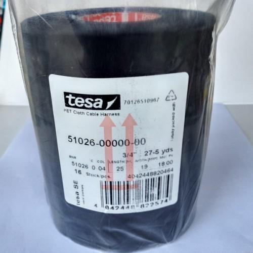 Изолента Tesa 51026 (Германия) 25 метров для моторного отсека (подкапотная)